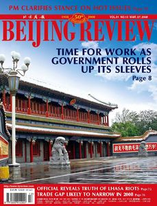http://www.chinabooks.com/cart/files/bjreview.jpg